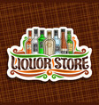 logo for liquor store vector image vector image