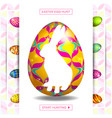 poster for happy easter 12 vector image vector image