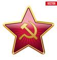 badge of soviet union star vector image