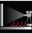 cinema silhouette vector image