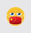 emoji medical mask shaped like an china flag vector image vector image