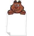 funny bear hold a blank paper vector image vector image