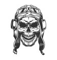 skull in the pilot helmet vector image vector image