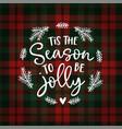 tis the season to be jolly christmas greeting vector image