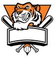 mascot of tiger head base ball vector image vector image