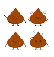 Set of cute funny poop emoticon smileys