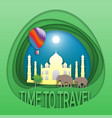 time to travel emblem template taj mahal vector image vector image