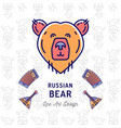 russian bear icon traveling in russia ultra vector image vector image