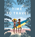 time to travel happy couple on summer vacation vector image