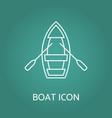 boat icon vector image vector image