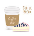 coffee break concept mug and cheesecake vector image