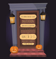 halloween party invitation with doorway vector image vector image