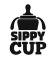 plastic sippy cup logo simple style vector image vector image