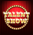 talent show golden sign vector image