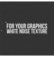 white noise texture for your graphics vector image vector image