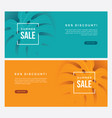 two summer sale horizontal web banners vector image