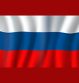 3d realistic wavy russian national flag vector image vector image