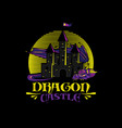 dragon castle logo design vector image