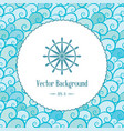 nautical background with emblem and waves vector image vector image