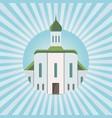 orthodox or catholic church cartoon vector image vector image