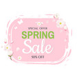 pink stain with flowers sale banner vector image vector image