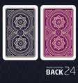 card back abstract pattern background underside vector image