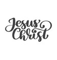 hand drawn jesus christ lettering text on white vector image