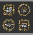 holly jolly quote merry christmas new year holiday vector image vector image