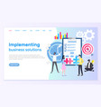 implementing business solutions teamwork and plan vector image vector image
