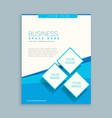 abstract business brochure design in blue white vector image vector image