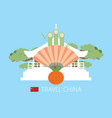 china flat design travel vector image