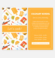 cooking school banner template lets cook vector image vector image