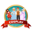 costume party with renaissance clothing woman man vector image vector image