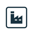 factory icon Rounded squares button vector image vector image