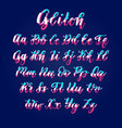 font with glitch hand lettering alphabet vector image