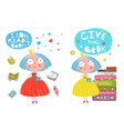 girls and books reading cartoon vector image vector image