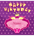 Happy birthday - Invitation card for girl vector image vector image