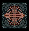 vintage logo templates hotel restaurant vector image vector image
