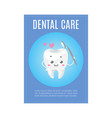cute healthy white tooth with dental health care vector image vector image