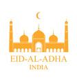 Eid Al Adha India vector image vector image