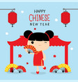 happy chinese new year 2019 children girl vector image vector image
