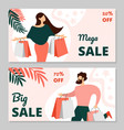 mega sale horizontal banners set discount offer vector image