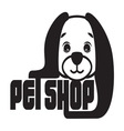 pet shop1 resize vector image vector image
