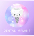 dental implant cute tooth dental health care vector image vector image
