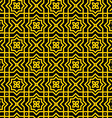 Gold Persian Pattern vector image vector image