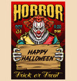 happy halloween colorful vintage poster vector image vector image