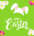 happy spring card with easter rabbit egg vector image