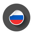 russia sticker with flag with long shadow vector image vector image
