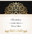 vintage invitation card template for greeting vector image
