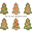 christmas game with gingerbread cookies vector image